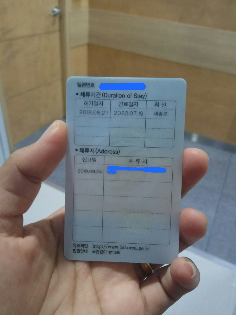 Korean alien card registration card